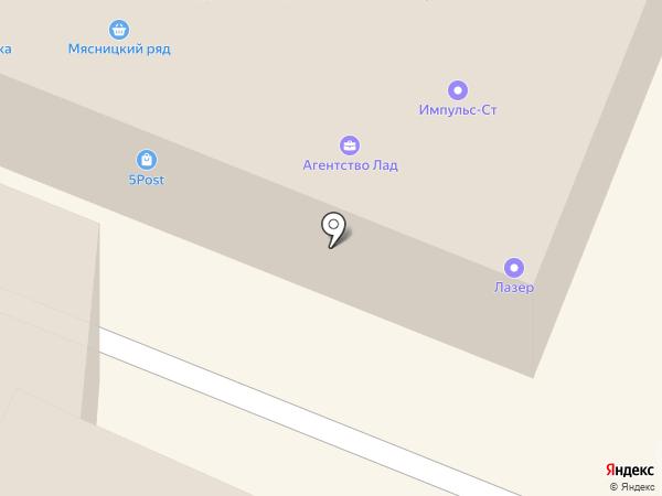 Вояж Престиж на карте Пушкино