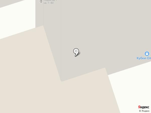Ремкас-сервис на карте Реутова