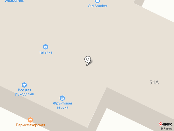Магазин хозяйственных товаров на карте Пушкино