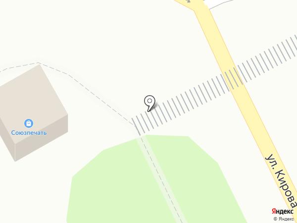 Центропечать на карте Домодедово