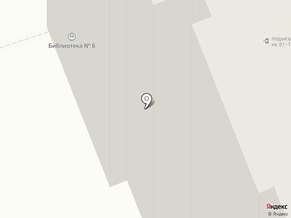 Библиотека №6 на карте Реутова