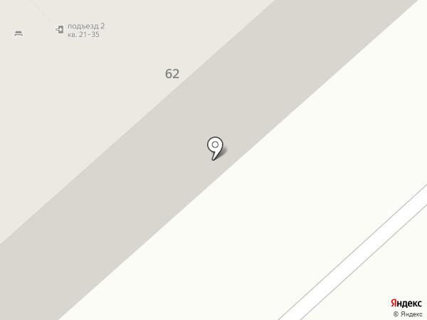 White Village Studio на карте Котельников