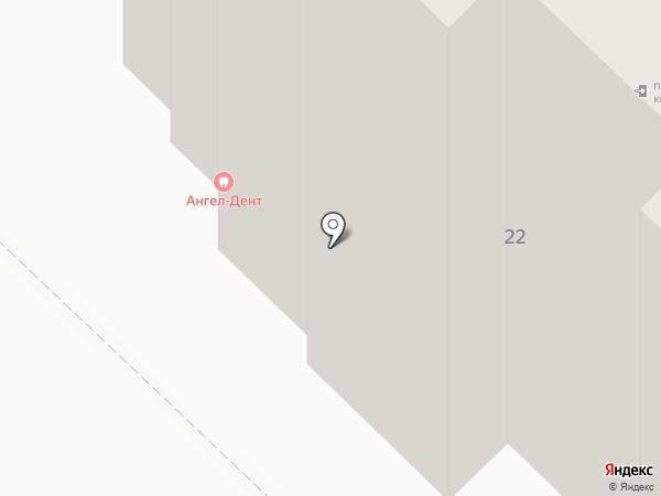 Радуга на карте Реутова