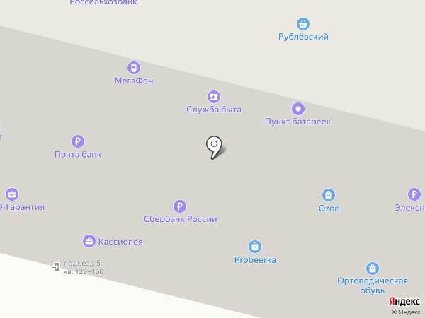 Клевер на карте Королёва