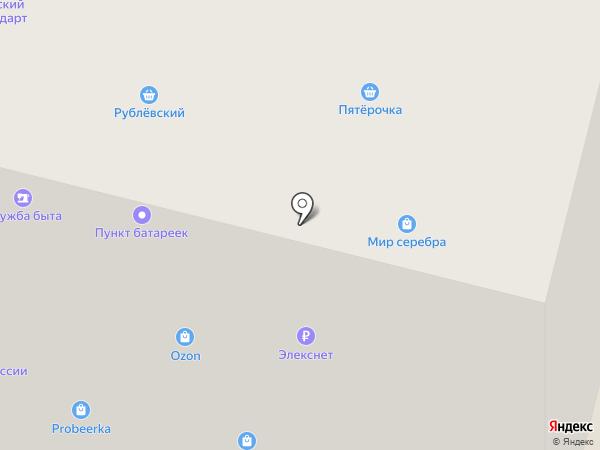 Печати5 на карте Королёва