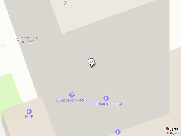 Магазин автозапчастей на карте Реутова