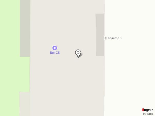 Алые Паруса на карте Реутова