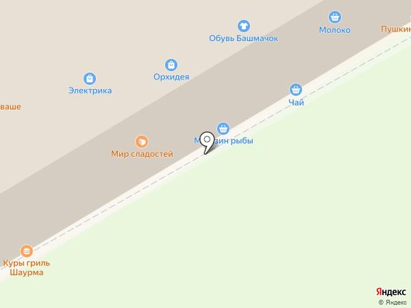 Лит.Ra на карте Дзержинского