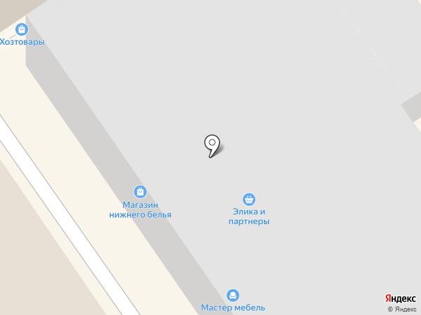 Многопрофильный магазин на карте Дзержинского