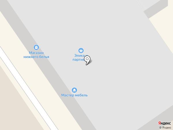 Магазин текстиля для дома на карте Дзержинского