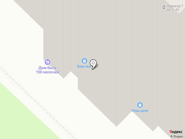 Ремонтная мастерская на карте Реутова