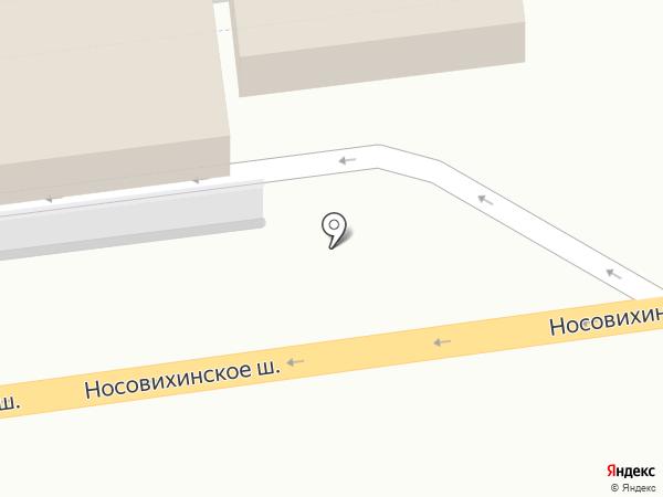 Платежный терминал на карте Реутова