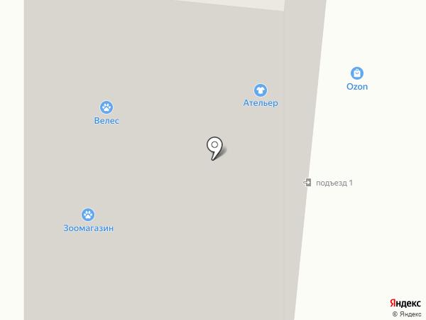 РемПроф на карте Королёва