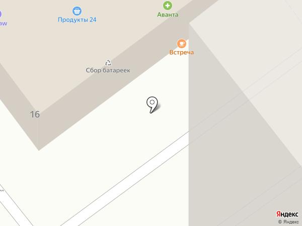 Строймаг на карте Дзержинского
