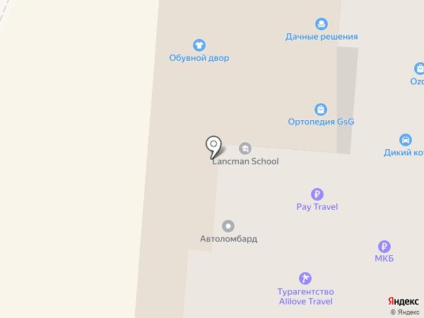 Мечта на карте Дзержинского