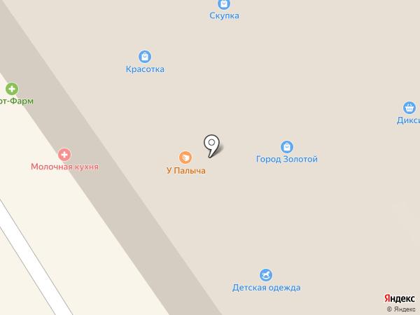 АРТ-ФАРМ на карте Дзержинского