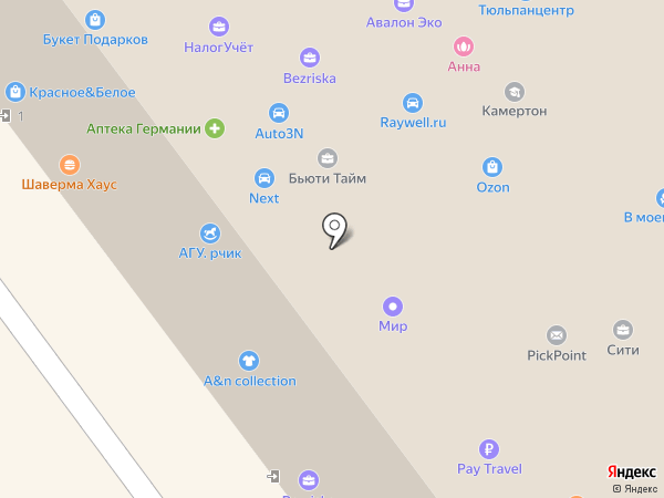 Automobil guru на карте Дзержинского