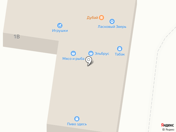 Заправка №1 на карте Королёва
