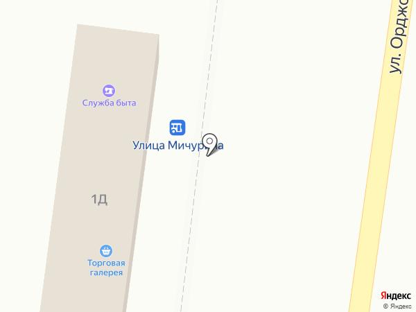 Садовник на карте Королёва