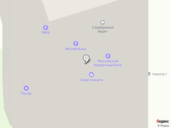 Агро-бим на карте Пушкино