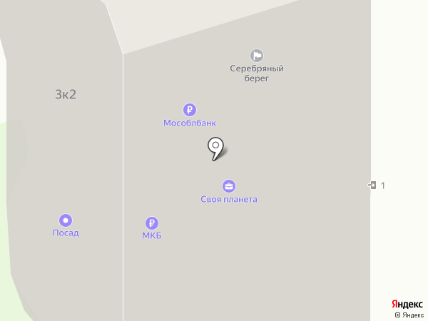 Уют на карте Пушкино