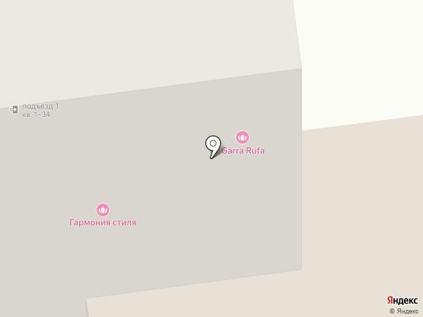 Мастерская по ремонту одежды на карте Королёва