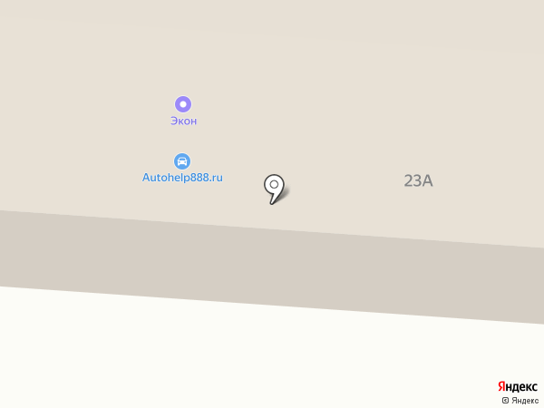 ЭКОН на карте Пушкино