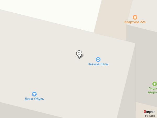 ТВОЕ на карте Королёва