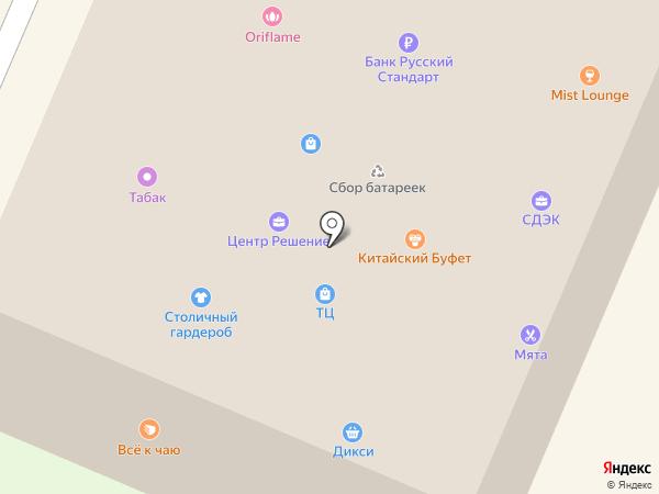 Столплит на карте Пушкино