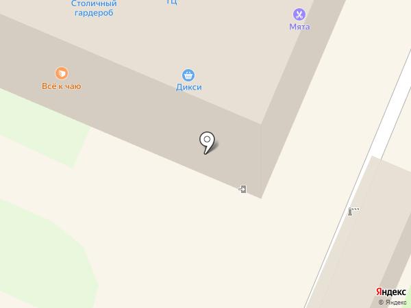 Суши-Сан на карте Пушкино