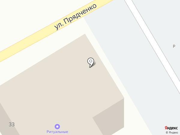 Городская похоронная служба на карте Старого Оскола