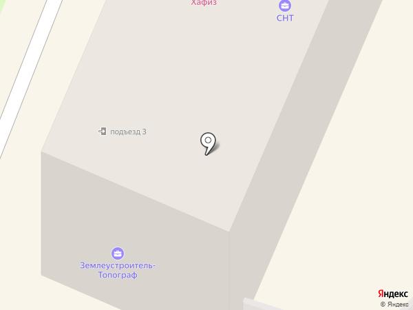 Карета-сервис на карте Пушкино