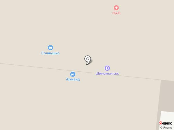 АВАНТ на карте Пушкино