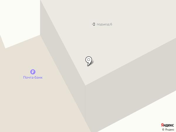 Почтовое отделение №141201 на карте Пушкино