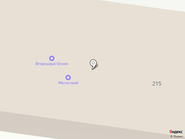 Псковский кабельный завод на карте Старого Оскола