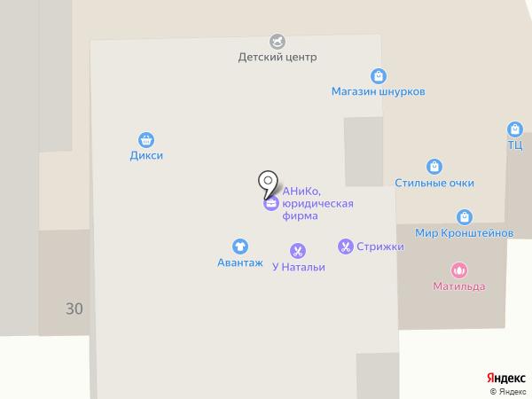 Магазин нижнего белья на карте Юбилейного