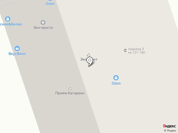 Наши детки на карте Реутова