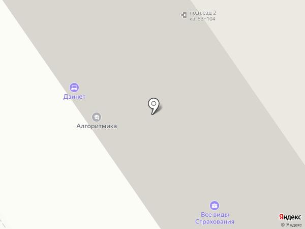 Dzinet на карте Дзержинского