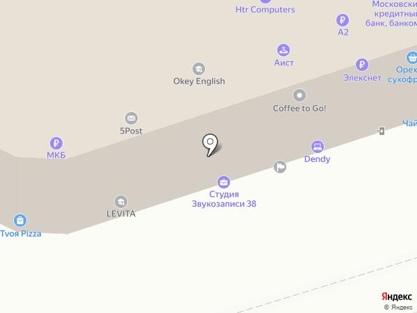 Тануки на карте Реутова