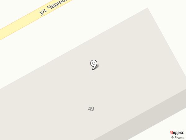 Елена на карте Макеевки