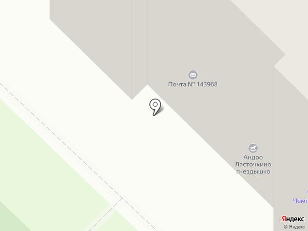 Альба на карте Реутова