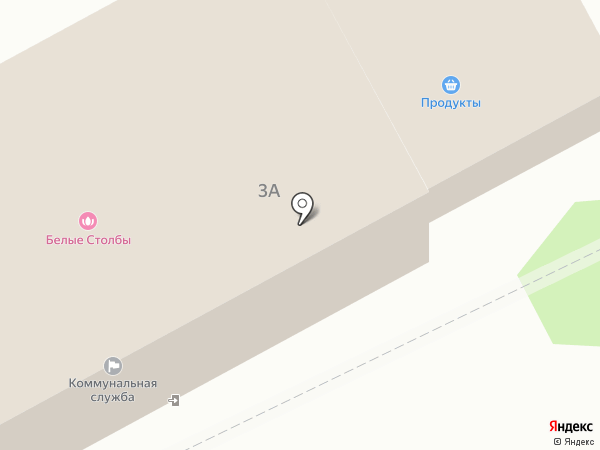 Траст на карте Домодедово