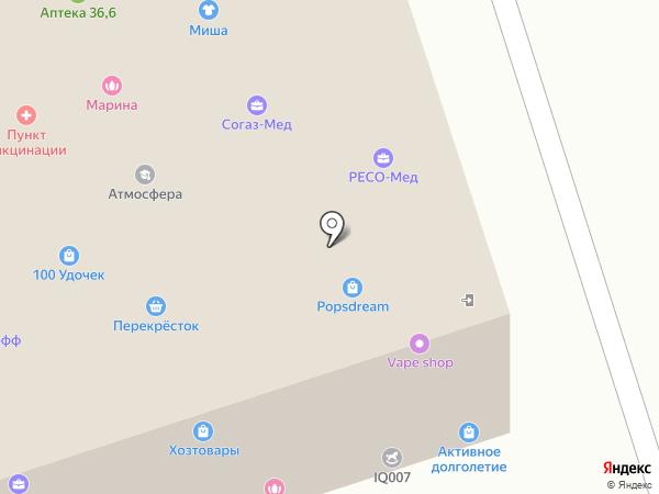 Марина на карте Реутова