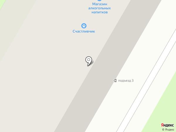 Мастерская по ремонту одежды на карте Пушкино