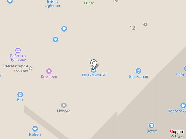 Ригла на карте Пушкино