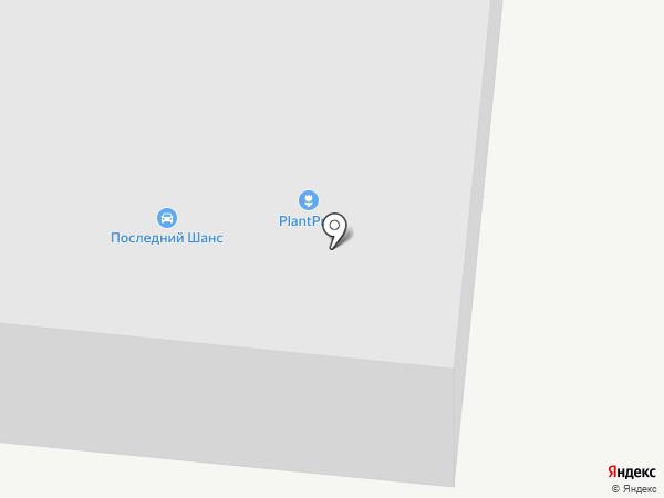Краеугольный камень на карте Пушкино