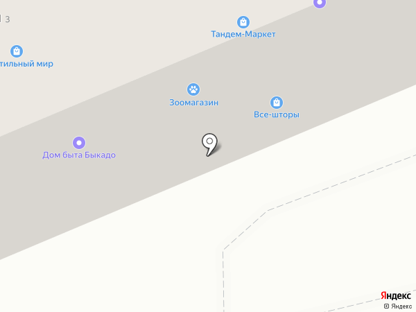 Школьная форма на карте Дзержинского