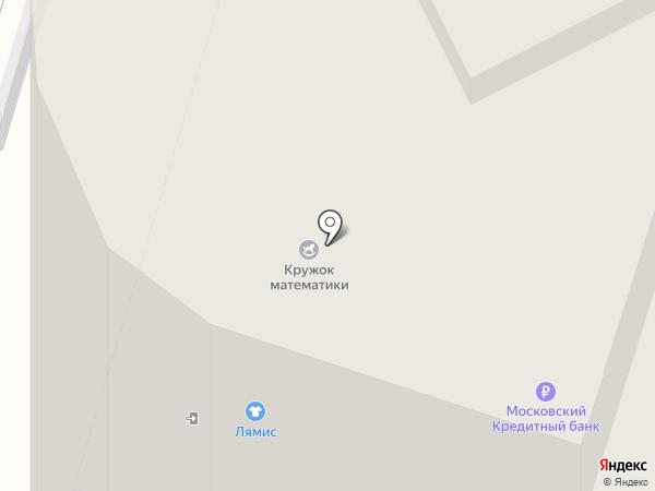 Цирюльник на карте Пушкино