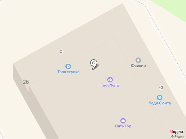 ТвоёФото на карте Пушкино