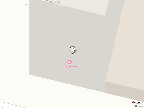 Кудряшка на карте Дзержинского